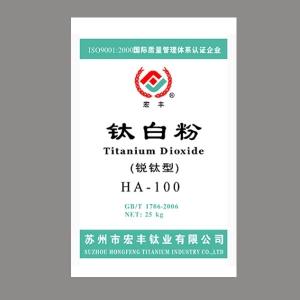 锐钛型HA-100