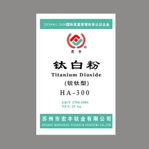 锐钛型HA-300