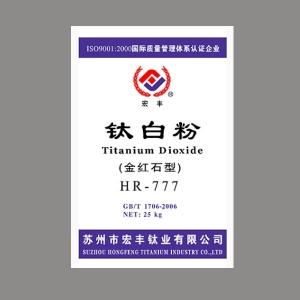 常熟金红石型HR-777