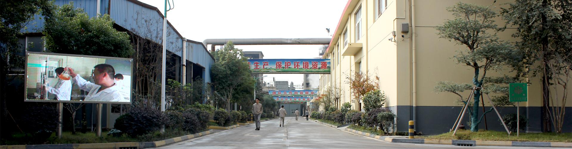 苏州市宏丰钛业有限公司